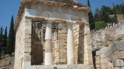 Дельфийский храм