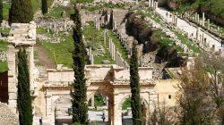 Древний город Эфес