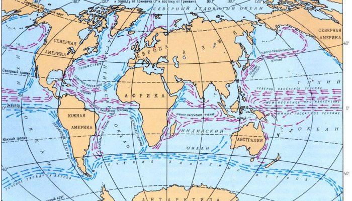 Схема течений мирового океана фото 324